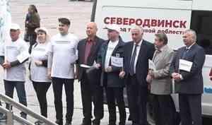 ВСеверодвинске сегодня стартовал автопробег вподдержку присвоения ему звания «Город трудовой доблести»