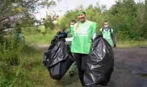Ещё водном месте Архангельска стало чище