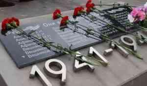 В память о тех, кто не вернулся: в Холмогорах обновили монумент воинам-землякам
