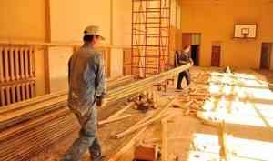 За 2 миллиарда рублей в Архангельской области построят и отремонтируют школы и детские сады