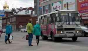 «Маски снимают»: в столице Поморья прошёл рейд по главным автобусным маршрутам