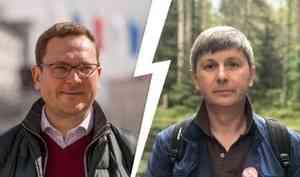 «Нужно провести расследование»: кандидаты в губернаторы Архангельской области — о недопуске к выборам