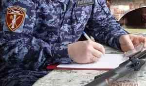 Сотрудники лицензионно-разрешительной работы Росгвардии Архангельской области с начала августа проверили 355 мест хранения оружия