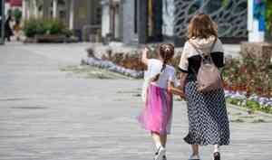 Минтруд хочет увеличить вдвое путинское пособие на детей от 3 до 7 лет