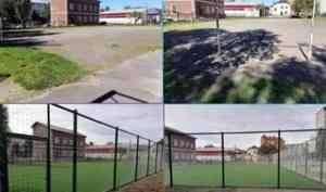 У архангельской школы №50 появилось современное футбольное поле
