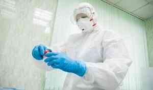 Первая в мире вакцина от COVID-19 зарегистрирована в России