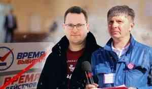 Почему два политика в Архангельской области не прошли муниципальный фильтр — мнения политологов