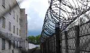 Виновник смертельного ДТП вКаргопольском районе отправился вколонию напять лет