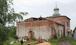 Пострадавшим от урагана жителям Верхнетоемского района выплатят компенсации