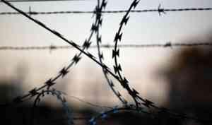 Житель Поморья получил 5 лет колонии за смертельную аварию
