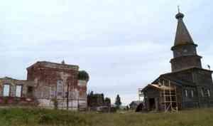 Вдеревне Ратонаволок Холмогорского района взялись засохранение церкви апостолов Петра иПавла