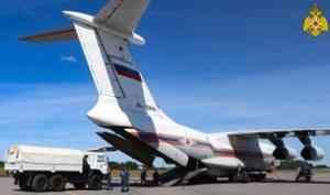 Саперы Центра «Лидер» прибыли в Калининградскую область для разминирования немецкой баржи