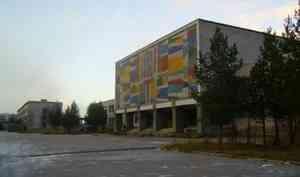 Министерство просвещения РФ поддержало создание в Архангельске центра одарённых детей