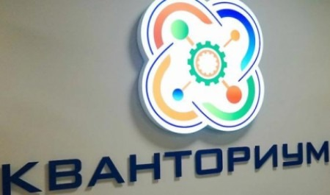 Забота об одаренных детях высветила тему пустующего здания в центре Архангельска