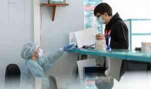 Оперштаб России: в Архангельской области зарегистрировали еще 65 случаев COVID-19
