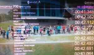 Байдарочница Наталья Подольская завоевала золото чемпионата России-2020