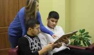 САФУ продолжает готовить квалифицированных специалистов в сфере русского языка