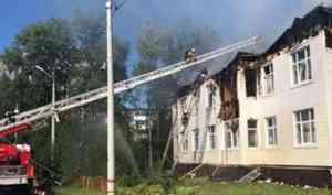 В Северодвинске потушили пожар в жилом доме