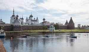 Следком РФзавершил расследование дела охищениях при реставрации Соловецкого монастыря