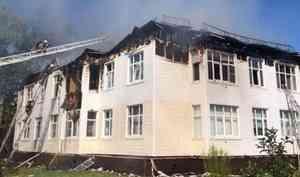 ВСеверодвинске сегодня горел 16-квартирный жилой дом