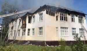В Северодвинке произошёл пожар в жилом деревянном доме