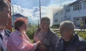 Северодвинцев, оставшихся без крова из-за пожара, обеспечат жильём в маневренном фонде