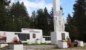 В Пинежье реализуются проекты по увековечению памяти земляков
