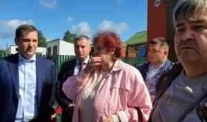 Глава Поморья поручил обеспечить жильем оставшихся без крова северодвинцев