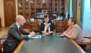 Ректор САФУ и представители Арктического правового центра обсудили новый закон о предпринимательской деятельности