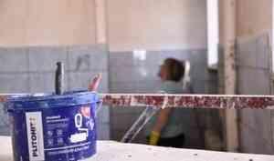 Депутаты архангельского областного собрания контролируют ремонт школ идетских садов