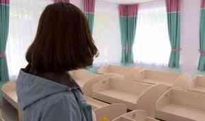 Вобластном центре завершается ремонт дошкольных учреждений