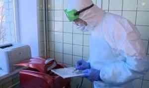 Вобласти засутки— 68 новых случаев коронавируса