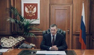 Вице-премьер Юрий Трутнев заразился коронавирусом