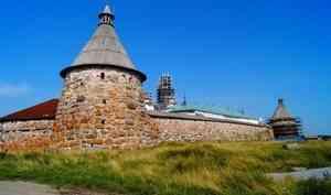 Завершилось расследование хищений денег на реставрацию Соловецкого монастыря
