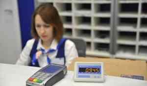 Оплатить посещение детского сада можно в любом почтовом отделении Архангельской области