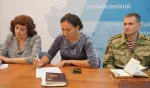 Заместитель начальника Управления Росгвардии по Архангельской области принял участие в совещании, посвящённом «Диктанту Победы»