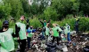 Более полутора тысяч жителей Поморья объединил «Чистый регион»