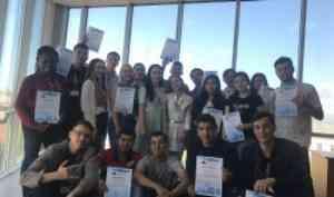 В САФУ пройдет «Школа тьюторов иностранных студентов – 2020»