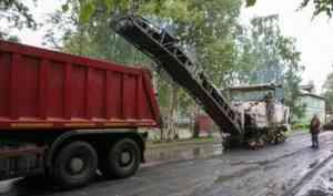 Качеству дорожных работ в Поморье – особое внимание