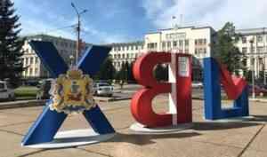 Избирком распределил агитационное время в СМИ на губернаторских выборах в Поморье