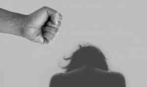 Для северодвинки интернет-знакомство обернулось изнасилованием и кражей телефона