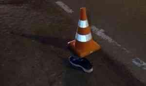 Сегодня ночью вАрхангельске сбили пешехода