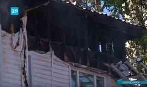 ВСеверодвинске девяти семьям изсгоревшего дома наулице Южной предоставили жильё изманевренного фонда