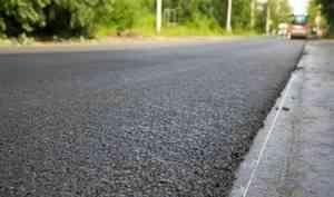 ВАрхангельске наремонт дорог выделили четыре споловиной миллиарда рублей
