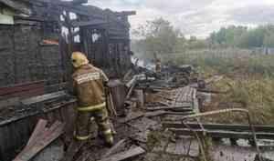 На Бревеннике сгорел частный дом, расположенный рядом с Новодвинской крепостью