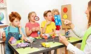 Архангельская область присоединяется к проекту «Детство без опасности»