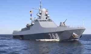 Корвет «Василий Быков» прибыл в Северодвинск для испытаний