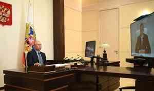 Владимир Путин и Александр Цыбульский обсудили проблему ветхого и аварийного жилья в Архангельске