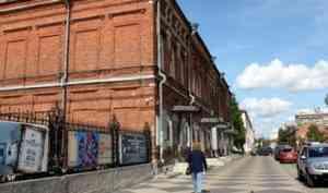 Федеральные власти поддержали идею строительства фондохранилища в Архангельске