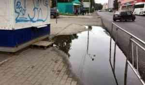 В Архангельске чиновники намерены избавиться от вечной лужи на Троицком проспекте